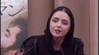 トランプの政策に抗議しアカデミー賞授賞式をボイコットしたイラン女優が明かす胸の内