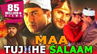 Video Maa Tujhe Salaam (2002) Full Hindi Movie | Tabu, Sunny Deol, Arbaaz Khan, Inder Kumar, Rajat Bedi MP3, 3GP, MP4, WEBM, AVI, FLV September 2018