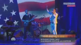 Группа Лига - Центральное Телевидение, канал НТВ