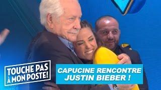 Video Capucine hypnotisée rencontre Justin Bieber dans TPMP ! MP3, 3GP, MP4, WEBM, AVI, FLV Oktober 2017