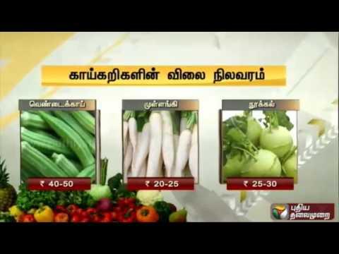 Details-of-vegetable-prices-in-Koyambedu-market