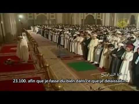 Omar Al-Qazabri (عمر القزابري) : Sourate Al-Mu'minûn (23); Versets 99 à 118 (видео)