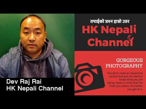 (Dev TechTalks Live #Epi8 | Explain in Nepali ...44 min.)