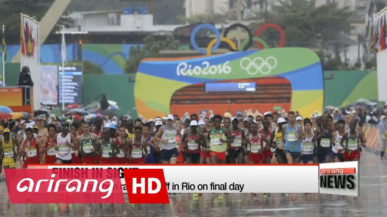 Rio 2016: Men's Marathon kicks off last day of 2016 Olympics
