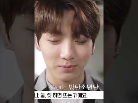 Challenge eyes contact with kookie-BTS