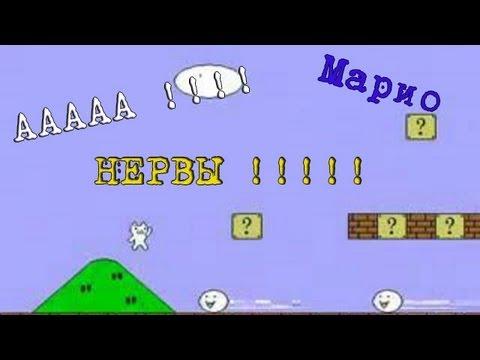 Neko Mario (Инди-Игра) японское Марио