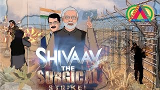 image of Shivaay Movie || Spoof || Ajay Devgn ||Surgical Strike ||Narander Modi, Arvind Kejriwal ||CCA