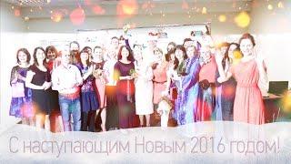 Центр М.С. Норбекова поздравляет Вас c Новым 2016 годом!