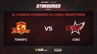 TongFu vs CDEC Gamimg, Game 3, SL i-League StarSeries Season 3, China