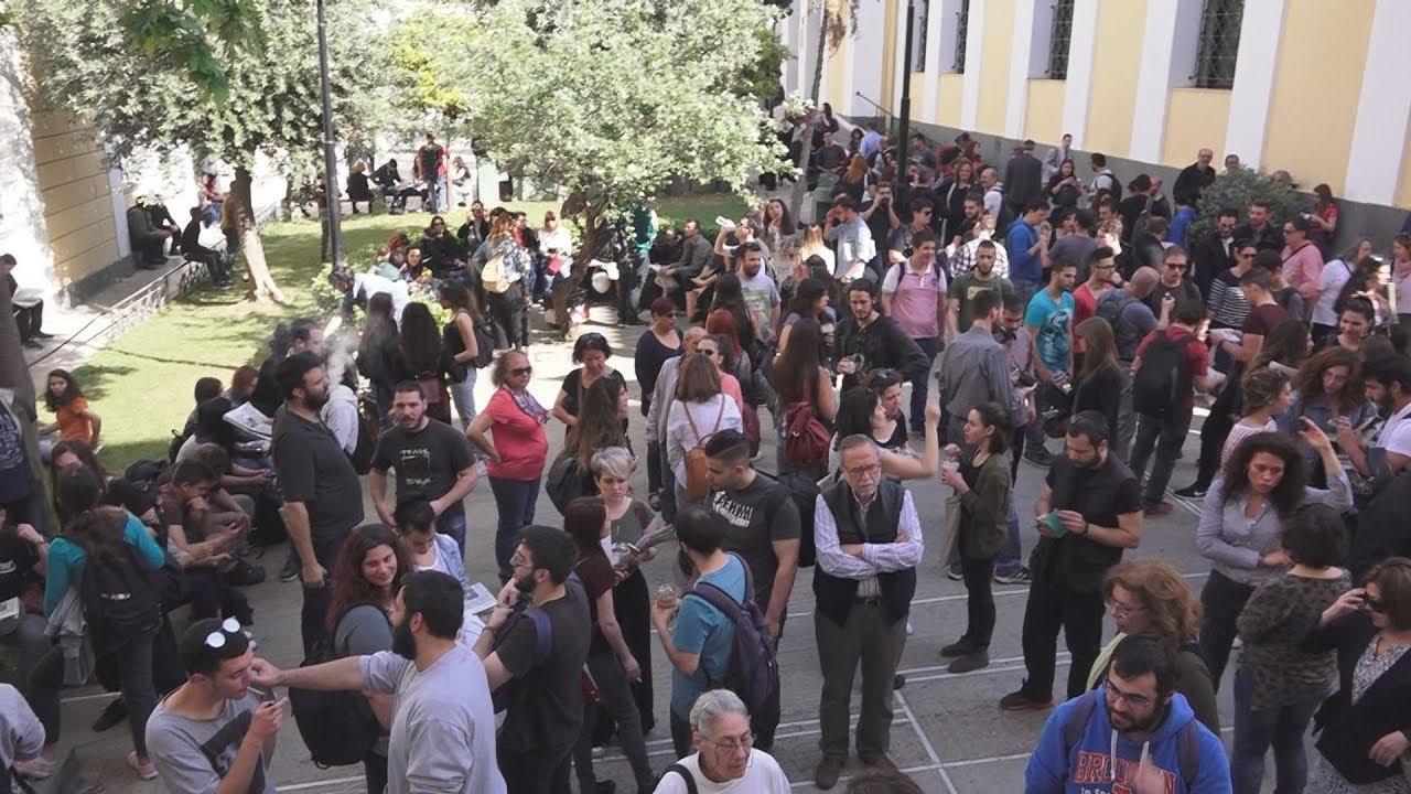 Συγκέντρωση του ΠΑΜΕ στην Ευελπίδων για τους δύο συλληφθέντες του αντιπολεμικού συλλαλητηρίου