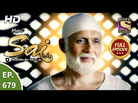 Mere Sai - Ep 679 - Full Episode - 18th August, 2020