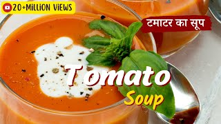 Easy to make recipe of Tomato Soup by Master Chef Sanjeev Kapoor http://www.facebook.com/ChefSanjeevKapoor ...
