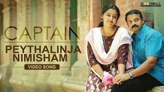 Video Peythalinja Nimisham Video Song | Captain | Gopi Sundar | P Jayachandran | Vani Jairam | Jayasurya MP3, 3GP, MP4, WEBM, AVI, FLV April 2018