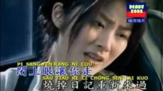 Download Lagu KELLY CHEN  - CI SHE PEN Mp3