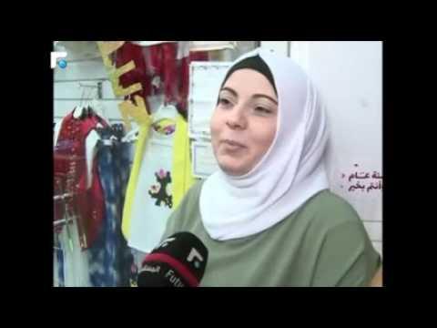 كيف استقبل اللبنانيون عيد الفطر السعيد رغم المصاعب المادية؟