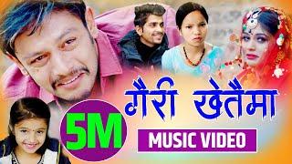 Gairi Khetaima Siren - Bishnu Majhi & Roshan Gaire Ft. Sagar Lamsal Bale & Juna Sundas