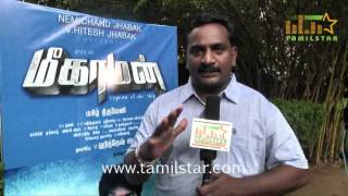Cinematographer Sathish at Meagamann Movie Press Meet