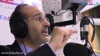 fi kafas al itiham idriss azami إدريس الأزمي في قفص الاتهام.. الحلقة الكاملة