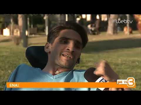 Δημήτρης Αντωνίου | 29/03/2019 | ΕΡΤ
