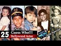 Guess The Bollywood Actor - 25 Actors From Their Childhood Pictures   Bollywood Buff Challenge  