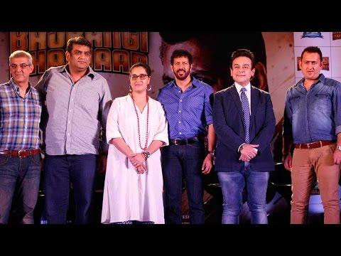 Bajrangi Bhaijaan Song Launch | Salman Khan | Kabi