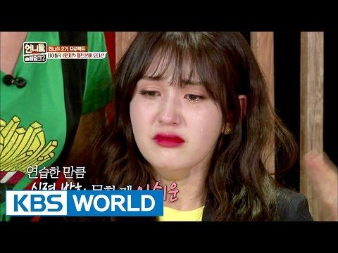 Sister's Slam Dunk Season2 | 언니들의 슬램덩크 시즌2 – Ep.8 [ENG/THA/2017.04.07]