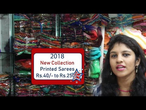 Video Wholesale Printed Sarees Starts Rs.40/- to Rs.250/- | Tulsi Prints | MG Textile Market | Apna Bazzar download in MP3, 3GP, MP4, WEBM, AVI, FLV January 2017