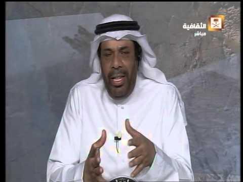 حديث الإعلامي د. علي السلامة عن مدينة الجبيل الجزء الثاني