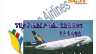 Eritrean Airlines New Route Juba - Khartoum - Asmara - 5 September 2014