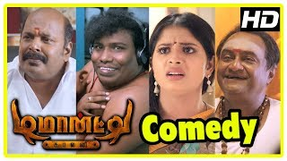 Video Demonte Colony Tamil Movie Comedy Scenes | Arulnithi | Jangiri Madhumitha | Yogi Babu | MS Bhaskar MP3, 3GP, MP4, WEBM, AVI, FLV September 2018