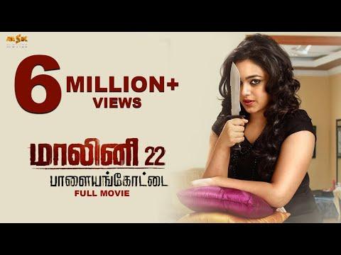 Malini 22 Palayamkottai Latest Tamil Full Movie HD - Nithya Menon, Krish J Sathaar