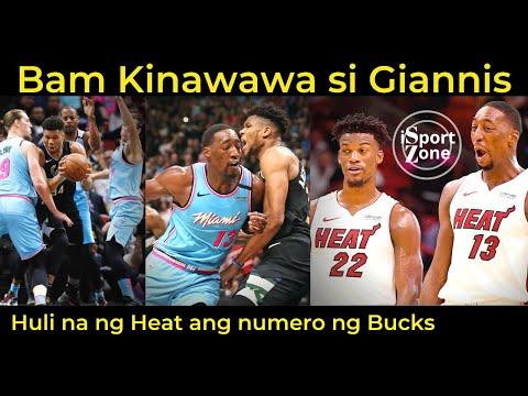 Giannis Pinagmukhang BENCH Player ni Adebayo! Paano TINAMBAKAN ng Heat ang Bucks?