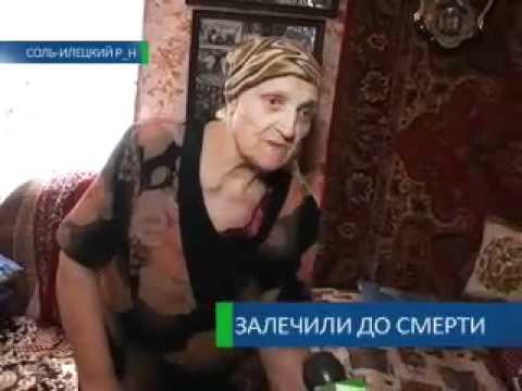 poludnya-porno
