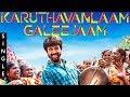 Karuthavanlaam Galeejaam Single Review | Siva Karthikeyan | Anirudh