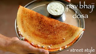 full recipe: http://hebbarskitchen.com/pav-bhaji-dosa-recipe-bhaji-masala-dosa/download android app: https://play.google.com/store/apps/details?id=com.hebbarskitchen.android&hl=endownload iOS app: https://itunes.apple.com/us/app/id1176001245Email – hebbars.kitchen@gmail.comWebsite – http://hebbarskitchen.com/Facebook – https://www.facebook.com/HebbarsKitchenTwitter – https://twitter.com/HebbarsKitchenPinterest – https://www.pinterest.com/hebbarskitchen/plus one – https://plus.google.com/103607661742528324418/postslinkedin - https://in.linkedin.com/in/hebbars-kitchen-b80a8010ainstagram - https://www.instagram.com/hebbars.kitchen/tumblr - http://hebbarskitchen.tumblr.com/twitter - https://twitter.com/HebbarsKitchenmusic courtesy-cdk - sunday by cdk (c) lcensed under a creative commons atribution (3.0) license. dig.ccmixter.org/files/cdk/53755pav bhaji dosa recipe  how to make pav bhaji masala dosa recipe with detailed photo and video recipe. basically a fusion of popular south indian dosa recipe with the famous mumbai street food pav bhaji recipe. during recent years, pav bhaji dosa has emerged as one of the popular street food especially in large metropolis cities of india.pav bhaji dosa recipe  how to make pav bhaji masala dosa recipe with step by step photo and video recipe. it is prepared very similar to the authentic masala dosa recipe, or in other words it is an extended version of it with extra veggies, sauces and spices. there are several variation to this unique pav bhaji masala dosa. the main 2 variations are to cook the bhaji on top of dosa and the other one is to add the separately prepared bhaji on top of steamed dosa. this recipe post talks about the former variation.