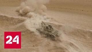 Пальмира под ударом: реакция Дамаска