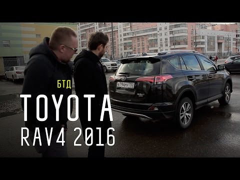 Toyota rav4 jnpsds снимок