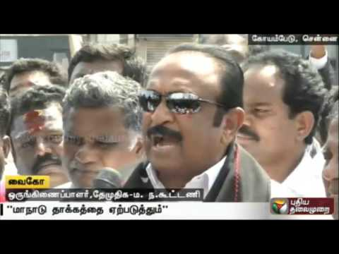 DMDK-People-Welfare-Alliance-conference-to-be-held-in-Mamandur-on-April-10