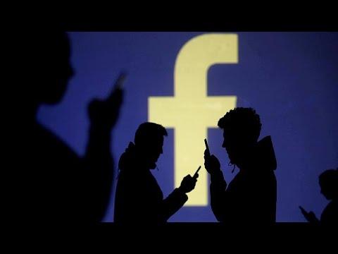 Στο στόχαστρο των γερμανικών αρχών το Facebook