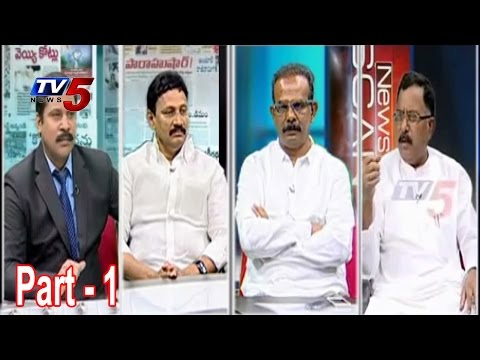 AP Assembly | TDP & YCP War Of Words | News Scan | Part 1 : TV5 News