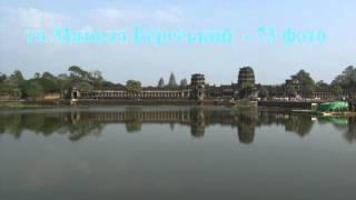 Thailand Cambodia 2007