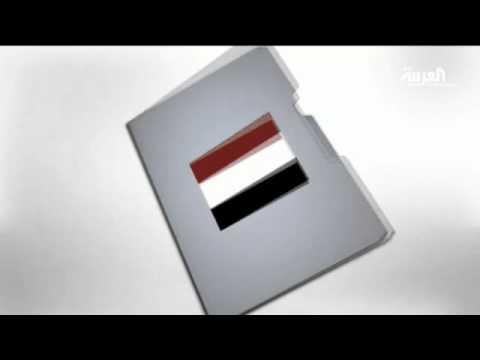 البنود المنفذة والمعطلة بإتفاق الشراكة في اليمن