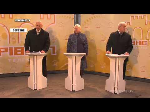 Телемайдан запит на зміни: Телеміст Рівне-Березне