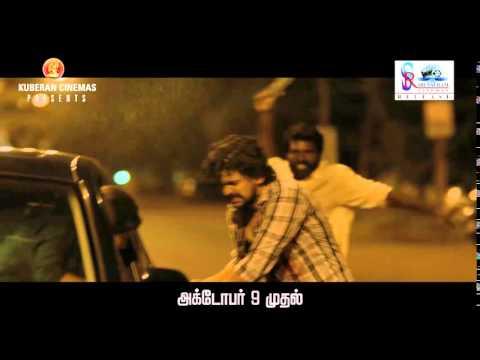 sathuran Tamil Movie Trailer - 4