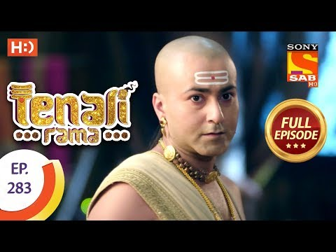 Tenali Rama - Ep 283 - Full Episode - 7th August, 2018