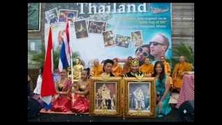 Groetjes Uit Thailand Festival 2013