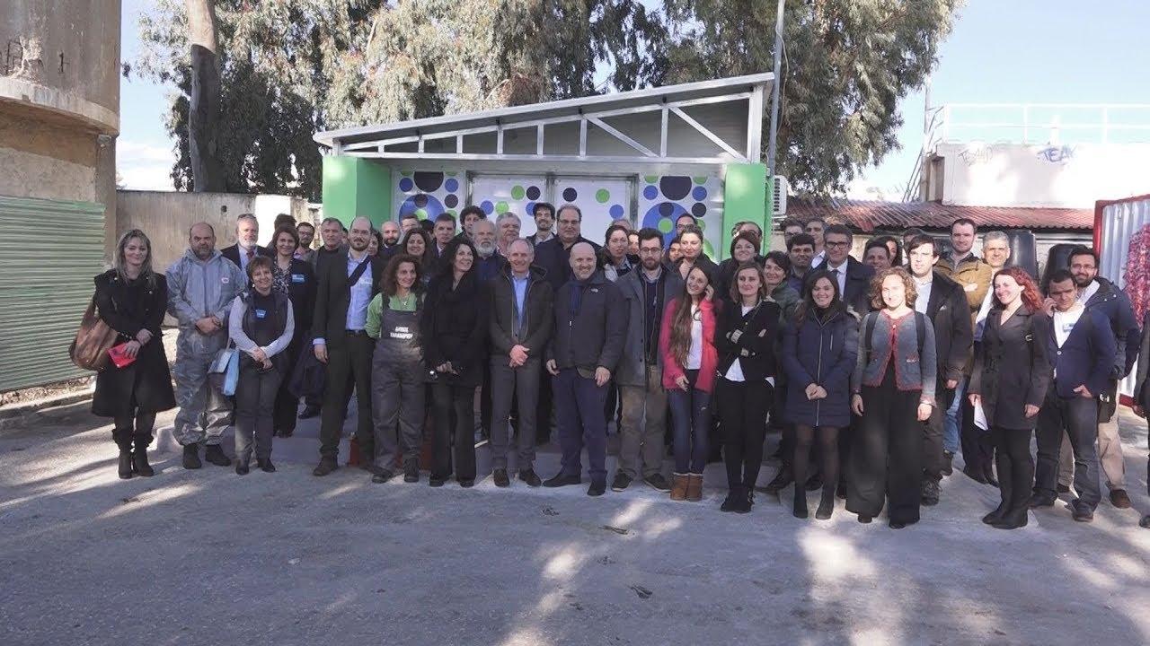 Ημερίδα του δήμου Χαλανδρίου για το ευρωπαϊκό πρόγραμμα διαχείρισης απορριμμάτων Waste4Think