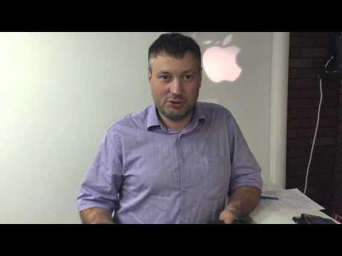 Стекло / Экран