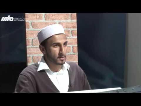 Was ist der Islam? - Eine 15 Minuten Dokumentation