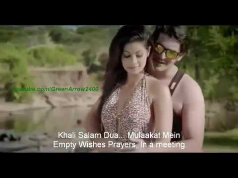 Download Khali Salam Dua Song Lyrics Hindi & English Translation From The movie: Shortcut Romeo hd file 3gp hd mp4 download videos
